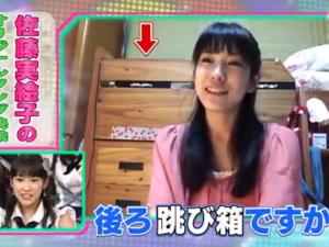 【SKE48】「佐藤実絵子クイズ!?」SKE48ふしぎ発見!