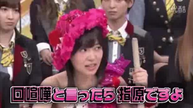 【AKB48】さっしーが乃木坂46とバトル!壮絶な口喧嘩で指原ピンチ!
