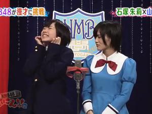 【NMB48】あんちゅ×さや姉!漫才に挑戦!? - FC2動画