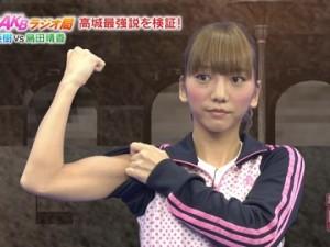 【有吉AKB 】 「高城亜樹 VS 島田晴香!」(腕相撲 対決編)