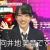 《有吉AKB 》 『 世界一 いやいや!向井地美音!!』AKB 15期研究生