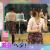 【SKE48】終身名誉研究生 クイズ!?
