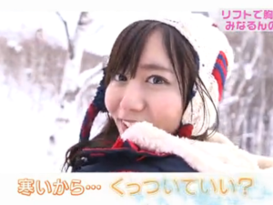 《AKB子兎》『寒くないか と言われた時の胸キュン一言!』 - FC2動画