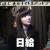 【指原の乱】「楽しく遊ぶ!東京ナイト スポットツアー!!後編」1:3 - FC2動画