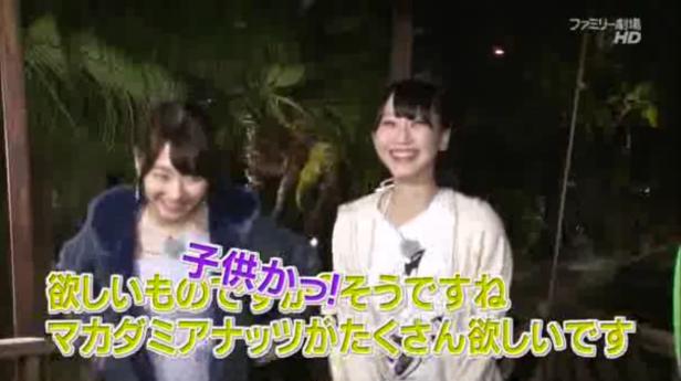★AKB48ネ申テレビSeason14 - FC2動画_4