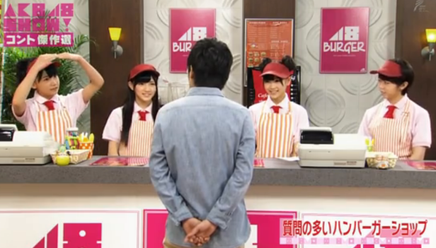 ☆ AKB48 SHOW! #16 - FC2動画_4