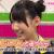AKBINGO! #140204 - FC2動画_2