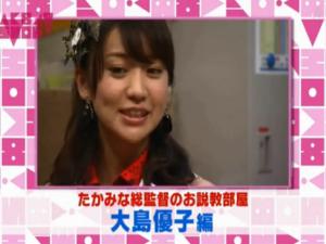 ☆ AKB48 SHOW! #16 - FC2動画