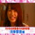 AKB48SHOW!#16 - FC2動画