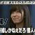 【指原の乱】「楽しく遊ぶ!東京ナイト スポットツアー!!後編」3:3 - FC2動画