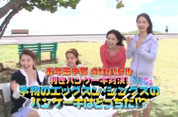 ★AKB48ネ申テレビSeason14 - FC2動画_2