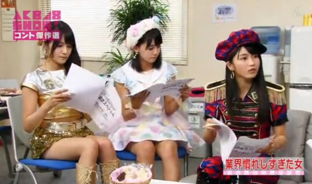 ☆ AKB48 SHOW! #16 - FC2動画_5