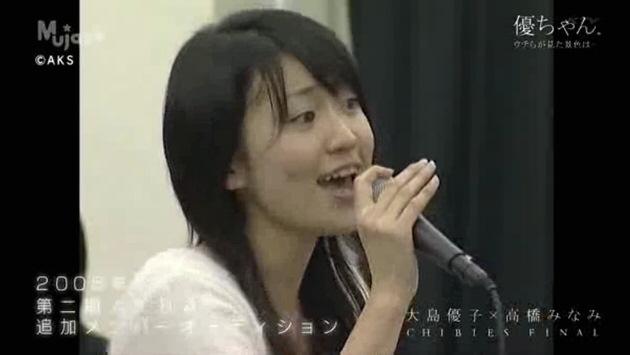 MUJACK SP 『AKB48卒業記念SP 大島優子×高橋みなみ』_006