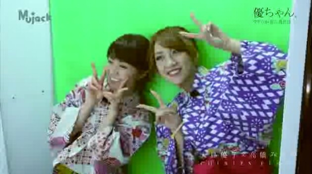 MUJACK SP 『AKB48卒業記念SP 大島優子×高橋みなみ』_018