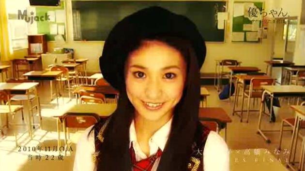 MUJACK SP 『AKB48卒業記念SP 大島優子×高橋みなみ』_024