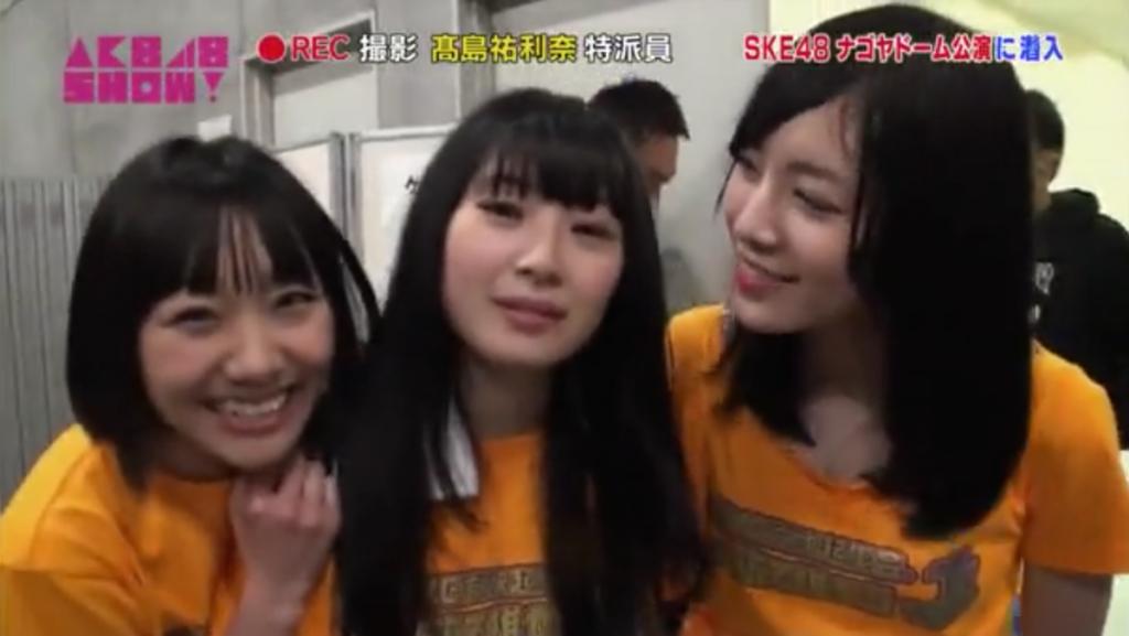 ☆ AKB48 SHOW! #20_1_18