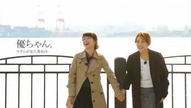 MUJACK SP 『AKB48卒業記念SP 大島優子×高橋みなみ』_038