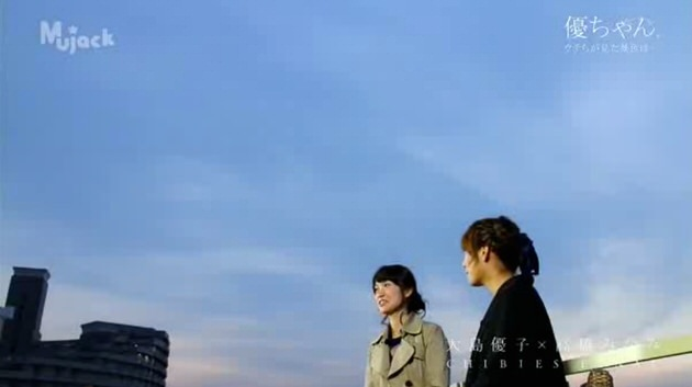 MUJACK SP 『AKB48卒業記念SP 大島優子×高橋みなみ』_030