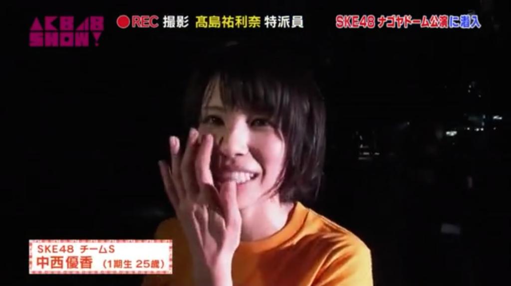 ☆ AKB48 SHOW! #20_1_17