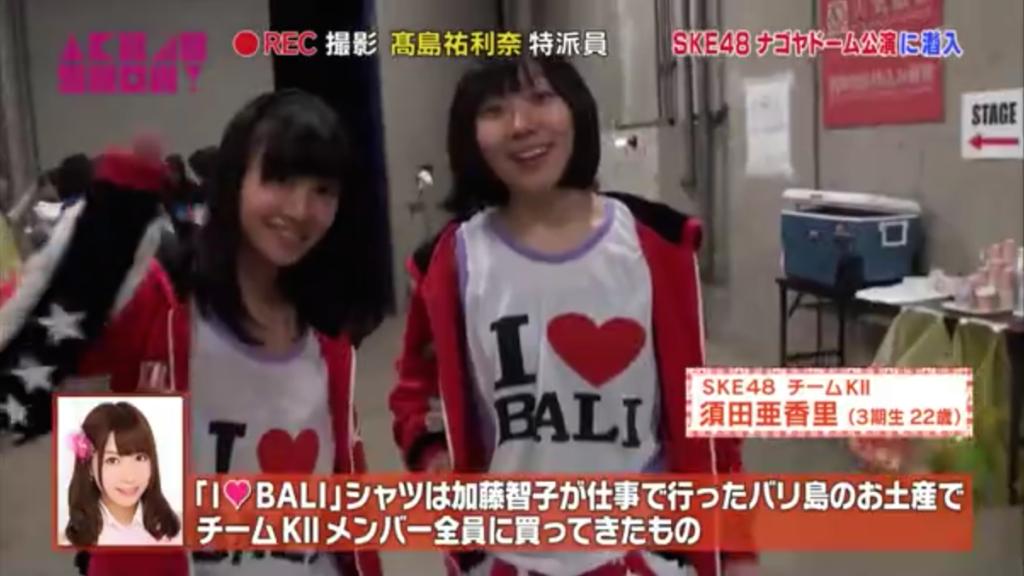 ☆ AKB48 SHOW! #20_1_05