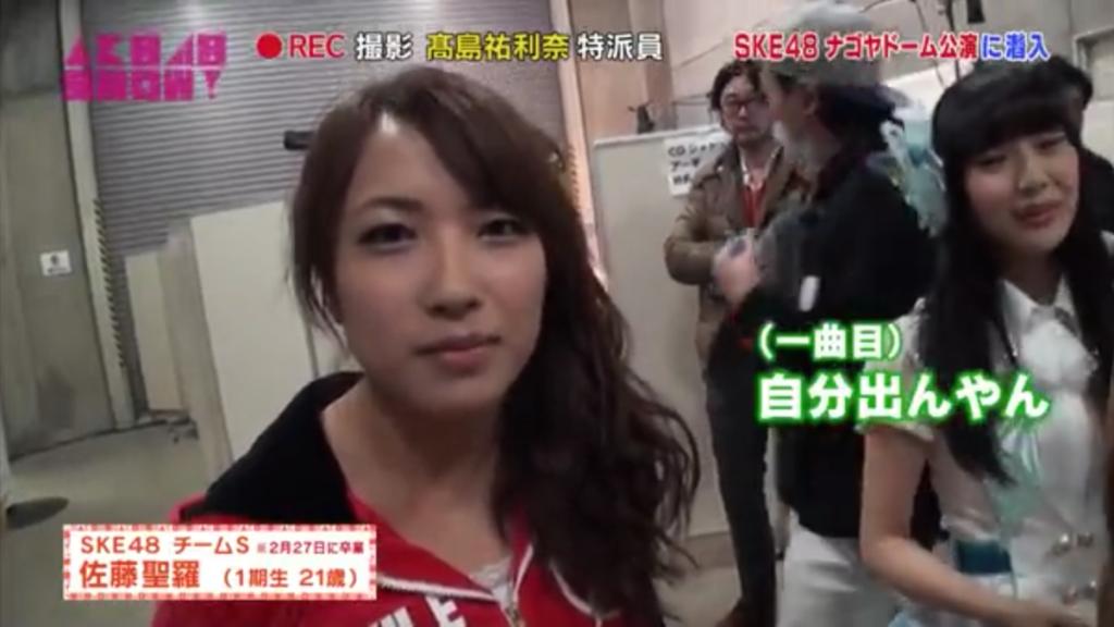 ☆ AKB48 SHOW! #20_1_11