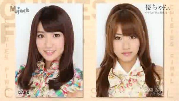 MUJACK SP 『AKB48卒業記念SP 大島優子×高橋みなみ』_011