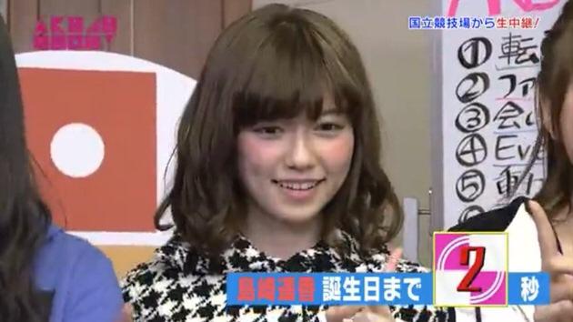 AKB48-SHOW!---23_paruru_02