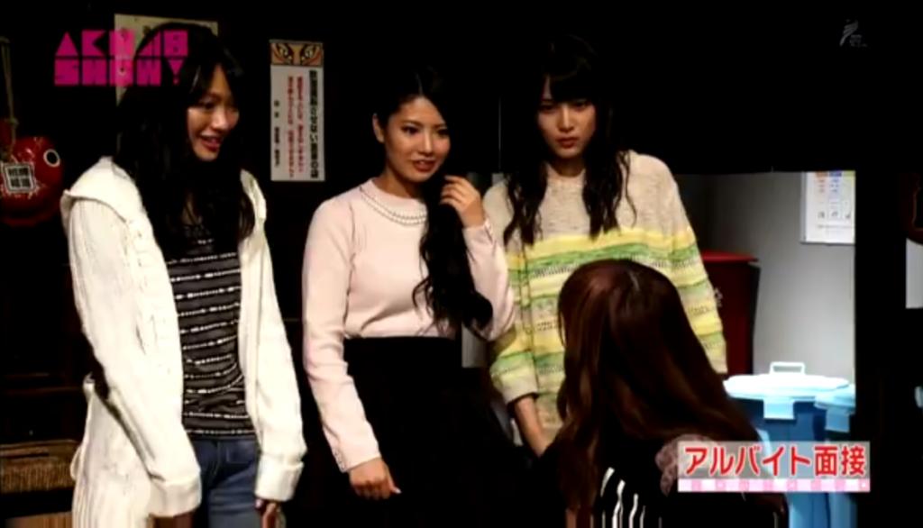 ☆ AKB48 SHOW! #18_2_03