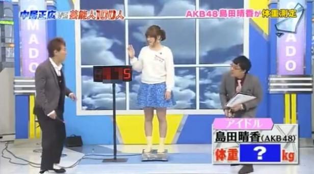 ナカイの窓 芸能人100人集結!年収&恋愛&私生活 一斉調査SP_1_01