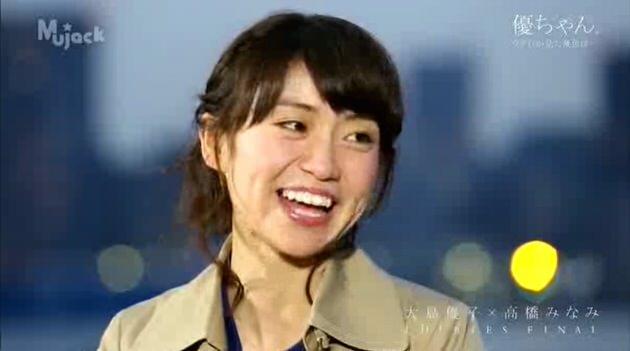 MUJACK SP 『AKB48卒業記念SP 大島優子×高橋みなみ』_029