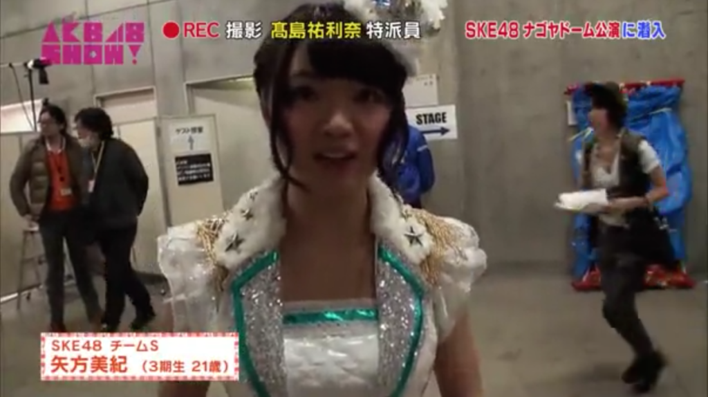☆ AKB48 SHOW! #20_1_07