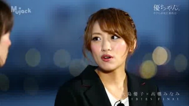 MUJACK SP 『AKB48卒業記念SP 大島優子×高橋みなみ』_028