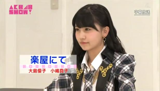 ☆ AKB48 SHOW! #18_1_01