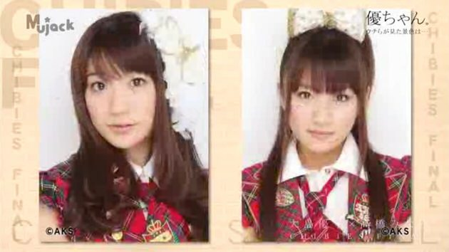 MUJACK SP 『AKB48卒業記念SP 大島優子×高橋みなみ』_010