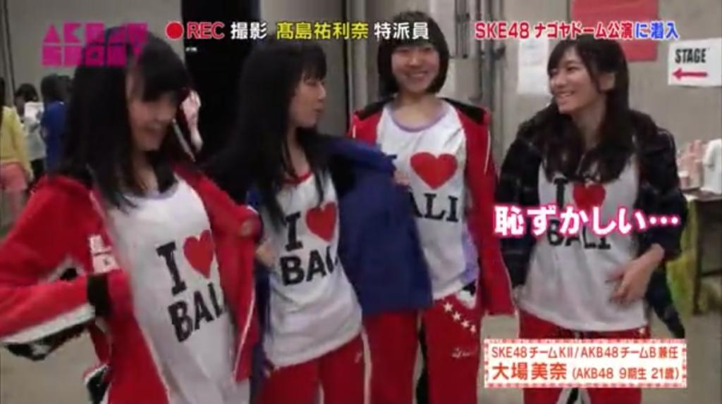 ☆ AKB48 SHOW! #20_1_06