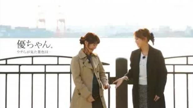 MUJACK SP 『AKB48卒業記念SP 大島優子×高橋みなみ』_035