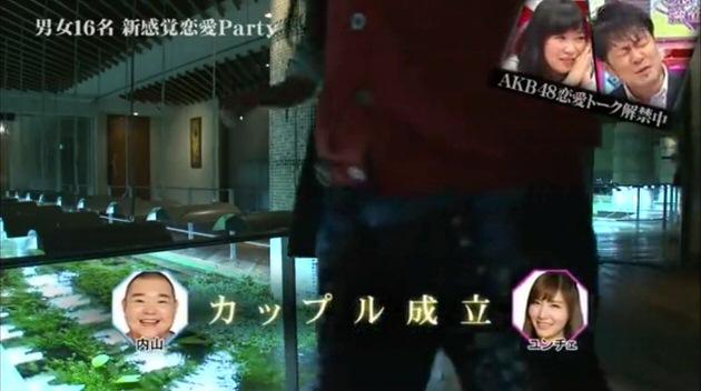 恋愛総選挙「AKB恋愛解禁!」_0045