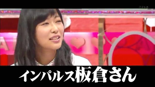恋愛総選挙「AKB恋愛解禁!」_0007