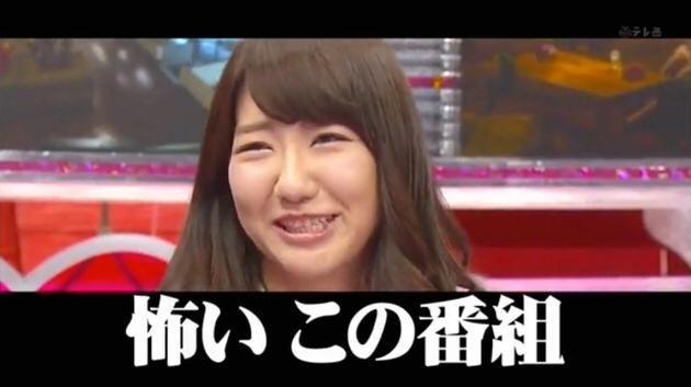 恋愛総選挙「AKB恋愛解禁!」_0010