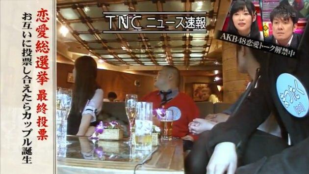 恋愛総選挙「AKB恋愛解禁!」_0037