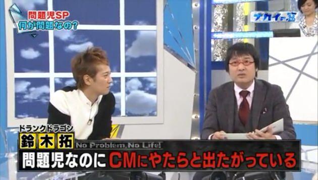 【AKB48 小林香菜】ウーマンラッシュアワー村本を始め問題児スペシャル_0011