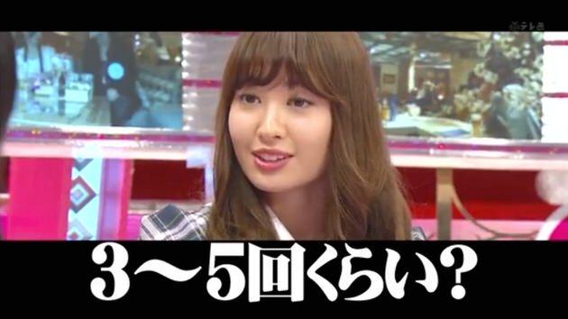 恋愛総選挙「AKB恋愛解禁!」_0004