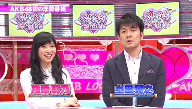 恋愛総選挙「AKB恋愛解禁!」_0012