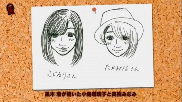 高橋みなみ×小島瑠璃子×黒木渚_0015
