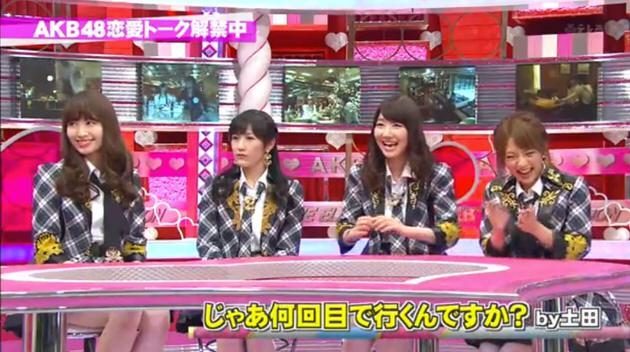 恋愛総選挙「AKB恋愛解禁!」_0031