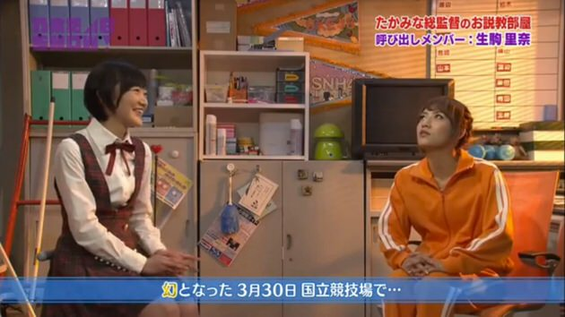 乃木坂46SHOW!140419_sekkyo_04