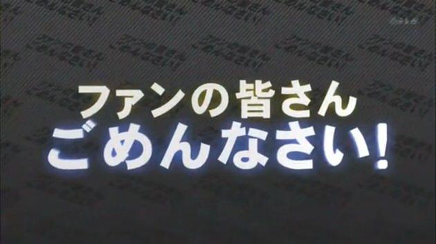 恋愛総選挙「AKB恋愛解禁!」_0009