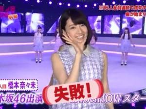 乃木坂46SHOW!140419_opening_01