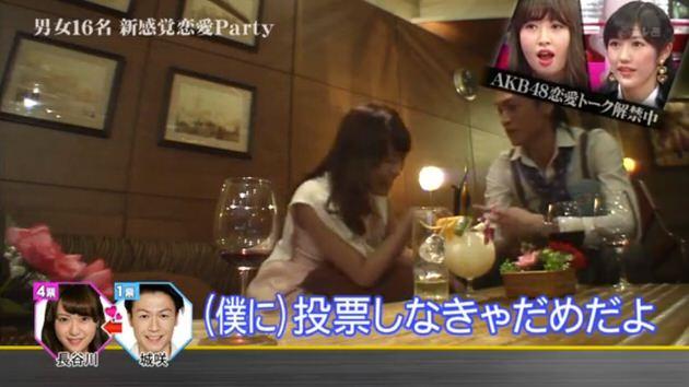 恋愛総選挙「AKB恋愛解禁!」_0025