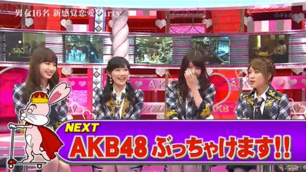 恋愛総選挙「AKB恋愛解禁!」_0028